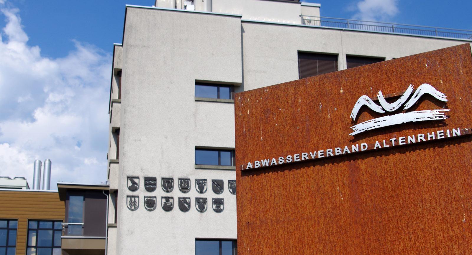 Seit über 20 Jahren wird im AVA die Wärme-Kraft-Kopplung mit Blockheizkraftwerken (BHKW) eingesetzt.